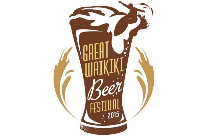 2015 グレート・ワイキキ・ビール・フェスティバル