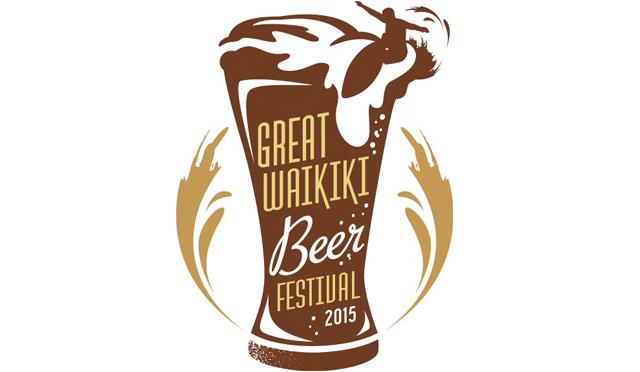 初開催!「2015 グレート・ワイキキ・ビール・フェスティバル」