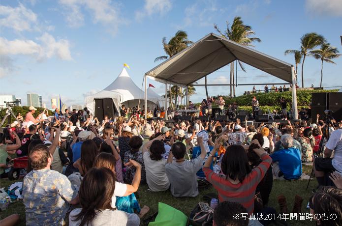 第7回 ウクレレピクニック・イン・ハワイ2015
