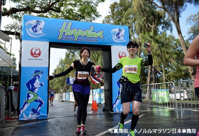マラソンだけじゃもったいない! ハワイをフルに楽しむ「ホノルルハーフマラソン・ハパルア2015」エントリー受付中