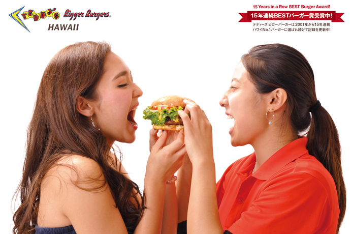 第1回 ハンバーガーかぶりつきコンテスト