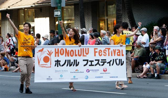 ハワイ屈指の一大イベントがいよいよ開催!異文化交流の祭典「第22回 ホノルルフェスティバル 2016」