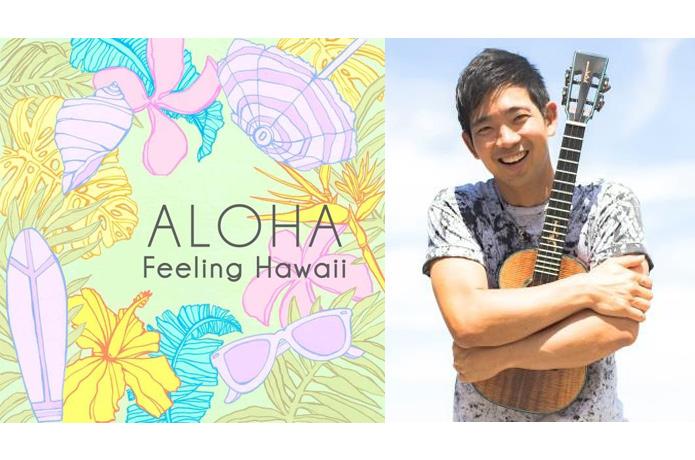 Feeling Hawaii × ジェイク・シマブクロ
