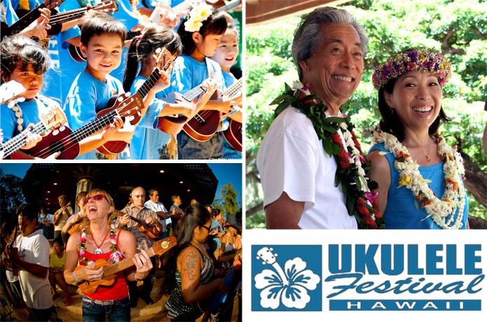 第46回 ウクレレフェスティバル ハワイ