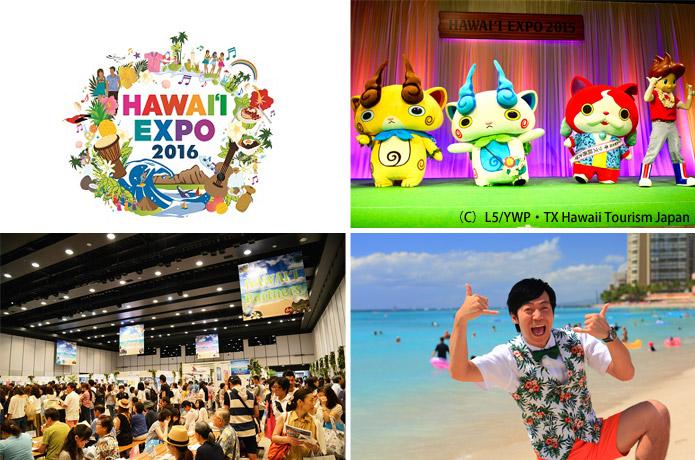 HAWAIʻI EXPO 2016
