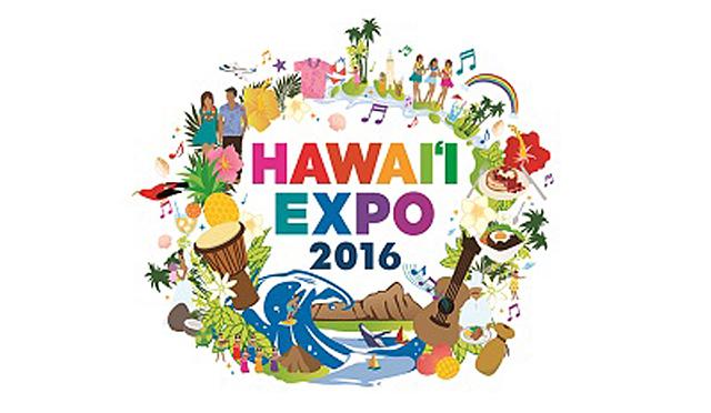 夏本番♪ ハワイが渋谷ヒカリエにやってくる!!五感全部で感じるハワイ「HAWAIʻI EXPO 2016」開催!