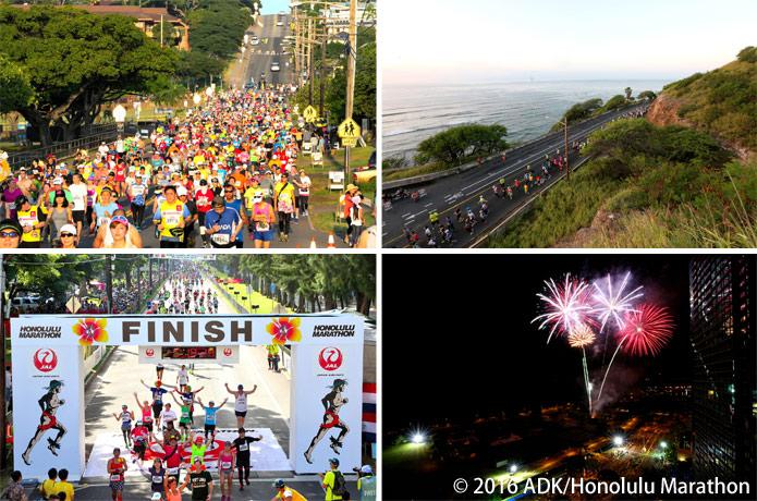 旅工房 JALホノルルマラソンツアー 2016