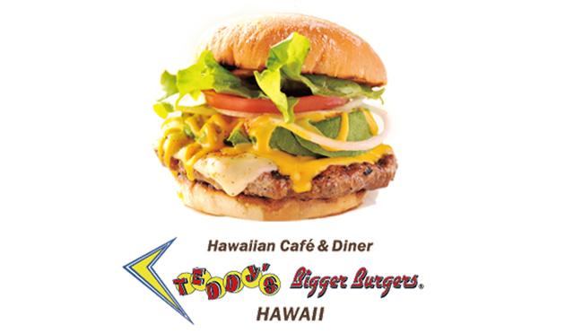 ハワイNo.1ハンバーガーが横浜みなとみらいでも食べられる!