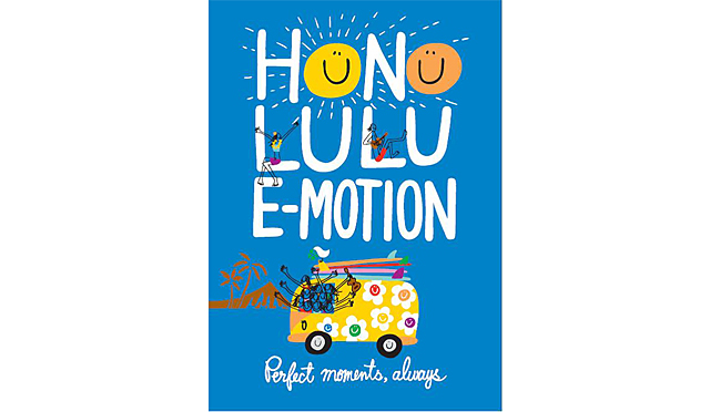 『HONOLULU E-Motion』って何?