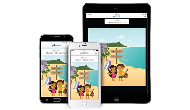 ハワイで安全に楽しく過ごすためのスマホアプリ誕生!ハワイ州観光局より新ツール『GoHawai'i』がリリース。