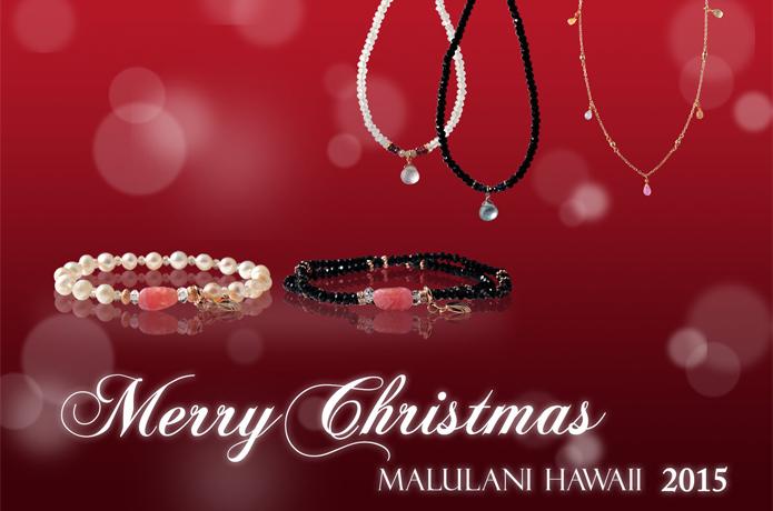 マルラニハワイ クリスマスコレクション