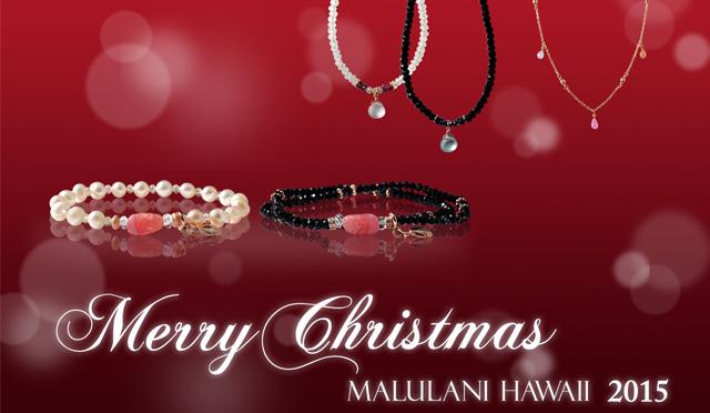 「マルラニハワイ」の2015年クリスマスコレクション登場!ハイクラスの天然石を使用した気品あふれるスペシャルブレス